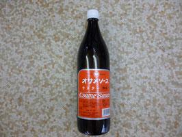 オサメウスターソース900ml(熟成)