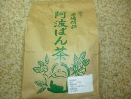 阿波番茶250g