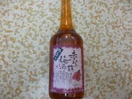 限定仕込 赤紫蘇梅酒 720ml
