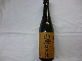 芳水 山廃純米酒720ml