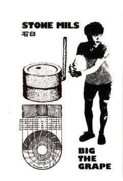 big the grape【ステッカー3枚&ポストカードセット】