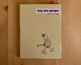 big the grape【デイドリーム.ep】