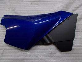 Honda VT 500 - Seiten Verkleidung