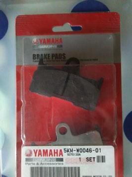 Yamaha Grizzly 660, hinten  - Bremsbeläge