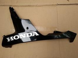Honda CBR 600RR- originales Verkleidungsteil