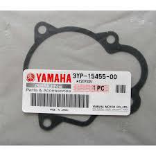 Yamaha  XT 600 – Lichtmaschinendeckel Dichtung
