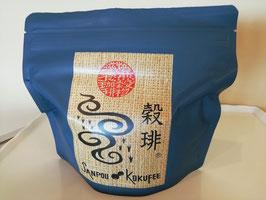 穀琲(お徳用挽き売り250グラム)