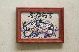 A5額入り手描きシーサー「ぷからす」