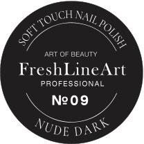 Soft touch Nude Dark Nr. 09