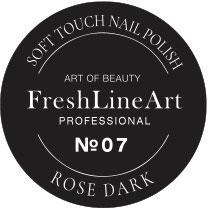 Soft touch Rose Dark Nr. 7