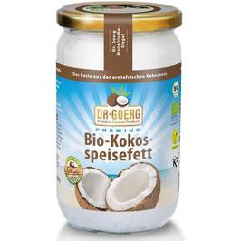 Dr. Goerg's BIO-KOKOS-SPEISEFETT / 1L