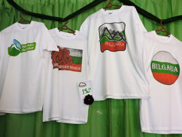 Kids T-Shirts - Bulgarian Designs
