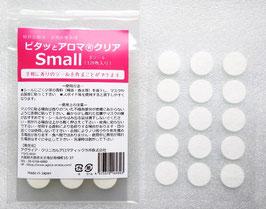 ピタッとアロマクリア small(香りなし)貼るアロマシール 8シート入(120枚)