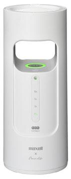 インフルエンザ対策に!OZONEO AROMA 除菌・消臭もできるアロマディフューザー
