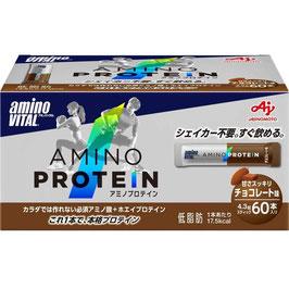 1.「アミノバイタル」アミノプロテイン 60本入り!