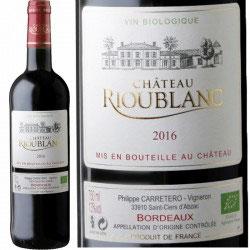 2016 Bordeaux Supérieur Bio Château Rioublanc