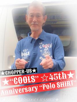 ★クールス☆45周年記念  長袖ポロシャツ☆限定★