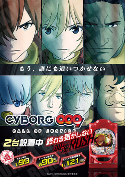 CR CYBORG009L-V