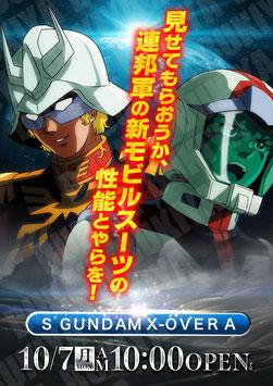 S GUNDAM X-OVER A