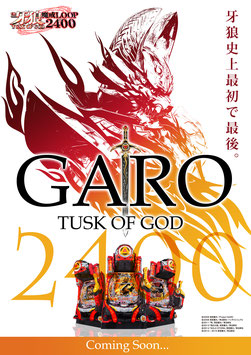 CR牙狼TUSK OF GOD XX-WW