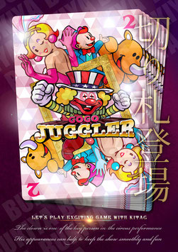 ジャグラー