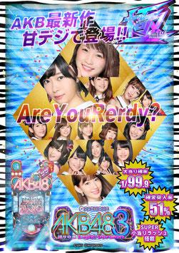 PぱちんこAKB48-3A10