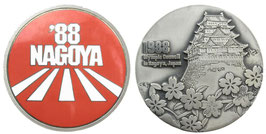 Nagoya 1988 silvered Bronzemedal commemorating the candidature of Nagoya for the Olympic Games of 1988