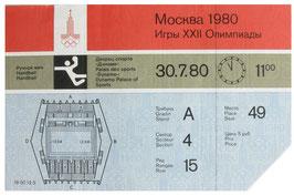 Ticket, Handball