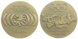 Bronzemedal awarded by the Bulgarian NOC