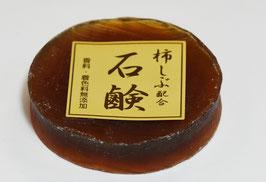 柿渋石けん30g