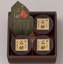 柿渋石けん100g 3個セット(MOSK051)