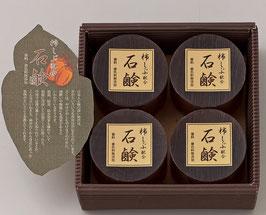 柿渋石けん100g 4個セット(MOSK053)