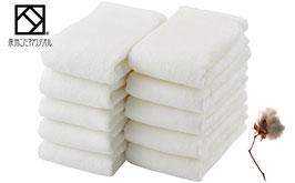 泉州こだわりタオル つやめき 超長綿フェイスタオル10枚セット(カラー:しろ)(YSK-F10W)