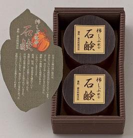 柿渋石けん100g 2個セット(MOSK052)
