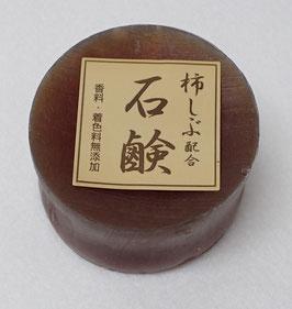 柿渋石けん100g