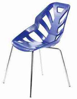 Krzesło Ninja