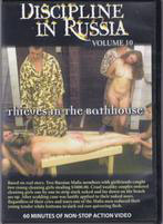 Discipline in Russia: Thieves in the bathhouse