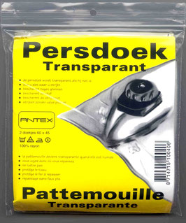 Pattemouille