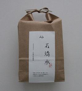② 食味鑑定米『石清水』Ⓡ 1.8 ㎏