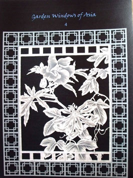 GARDEN WINDOWS OF ASIA BY JULIE ROCES - PROJECT PATTERN 4