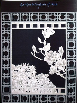 GARDEN WINDOWS OF ASIA BY JULIE ROCES - PROJECT PATTERN 7