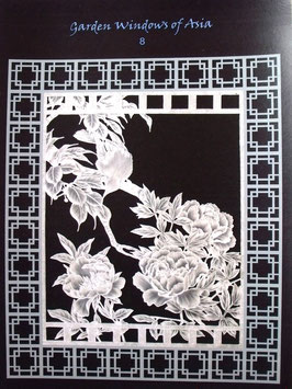 GARDEN WINDOWS OF ASIA BY JULIE ROCES - PROJECT PATTERN 8