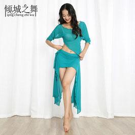 ベリーダンストレーニングウェア(turquoise)