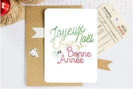 Carte Postale - Meilleurs voeux !