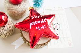 Grande étoile - Premier Noël