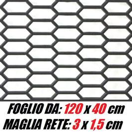 Rete Griglia Universale in ABS/Plastica 120x40 cm (3x1,5)