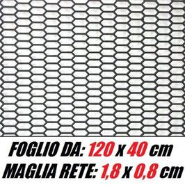 Rete Griglia Universale in ABS/Plastica 120x40 cm (2x1)