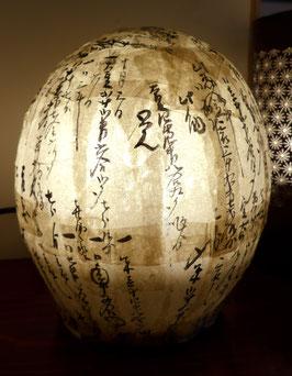 handgemachte Lampe aus ja antike Papier(über 100 Jahr)