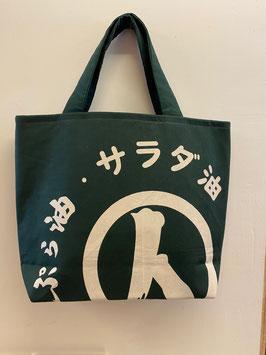 Tasche 17 / 天ぷら油、サラダ油