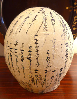 handgemachte Lampe aus ja antike Papier(über 100 Jahr) ohne Fassung